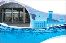 Mejora y eficiencia  en la gestión del agua de los municipios