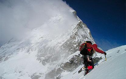 Urgencias y emergencias en montaña y medios naturales