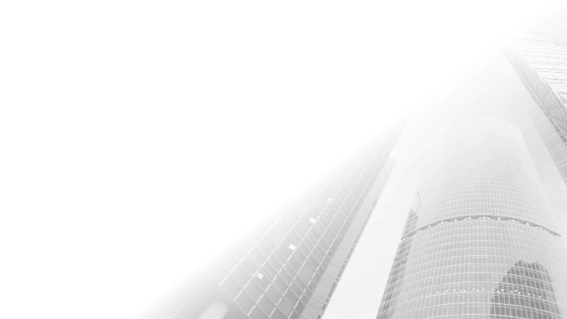 La Constitución y la transformación de la empresa